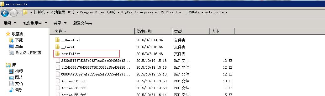 How to download ibm bigfix patch management patch bigfix forum.