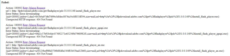 Adobe-DL-Error